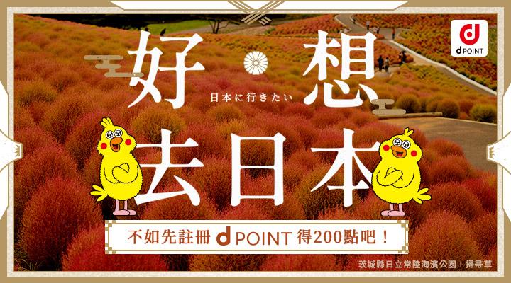 big gold banner