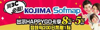BIC CAMERA group日本3C