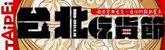 MKT_台北商圈_0503-0509
