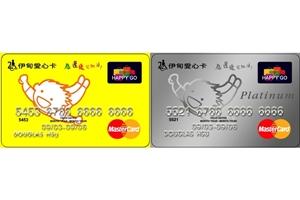 遠東伊甸愛心信用卡
