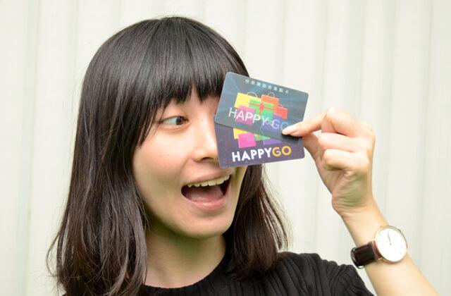 日本旅遊買電器也可以集 HAPPY GO?