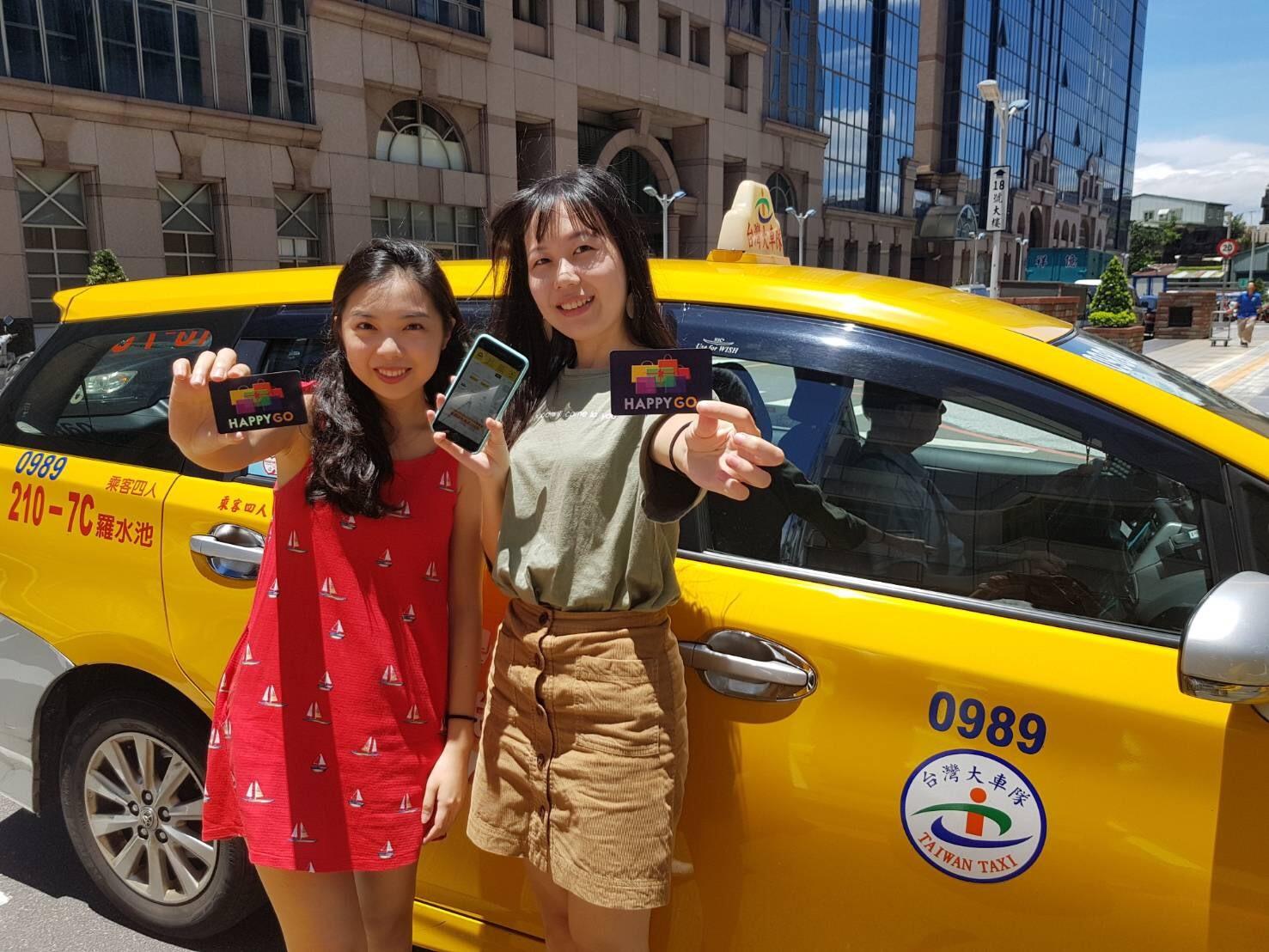 HAPPY GO強勢加盟台灣大車隊 乘車折扣最低7.1折起