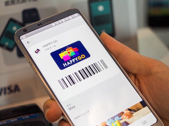 HAPPY GO、全家便利商店、Google Pay三強聯手推優惠