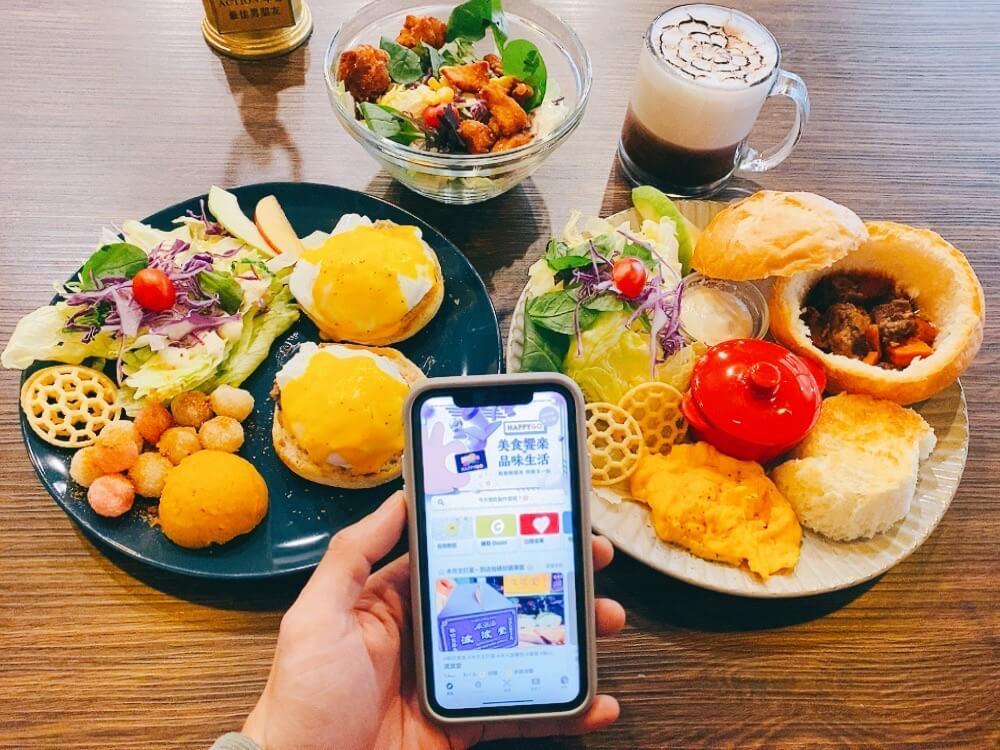 擴大點數生態圈 HAPPY GO首攜美食平台Ocard共創點數商機!