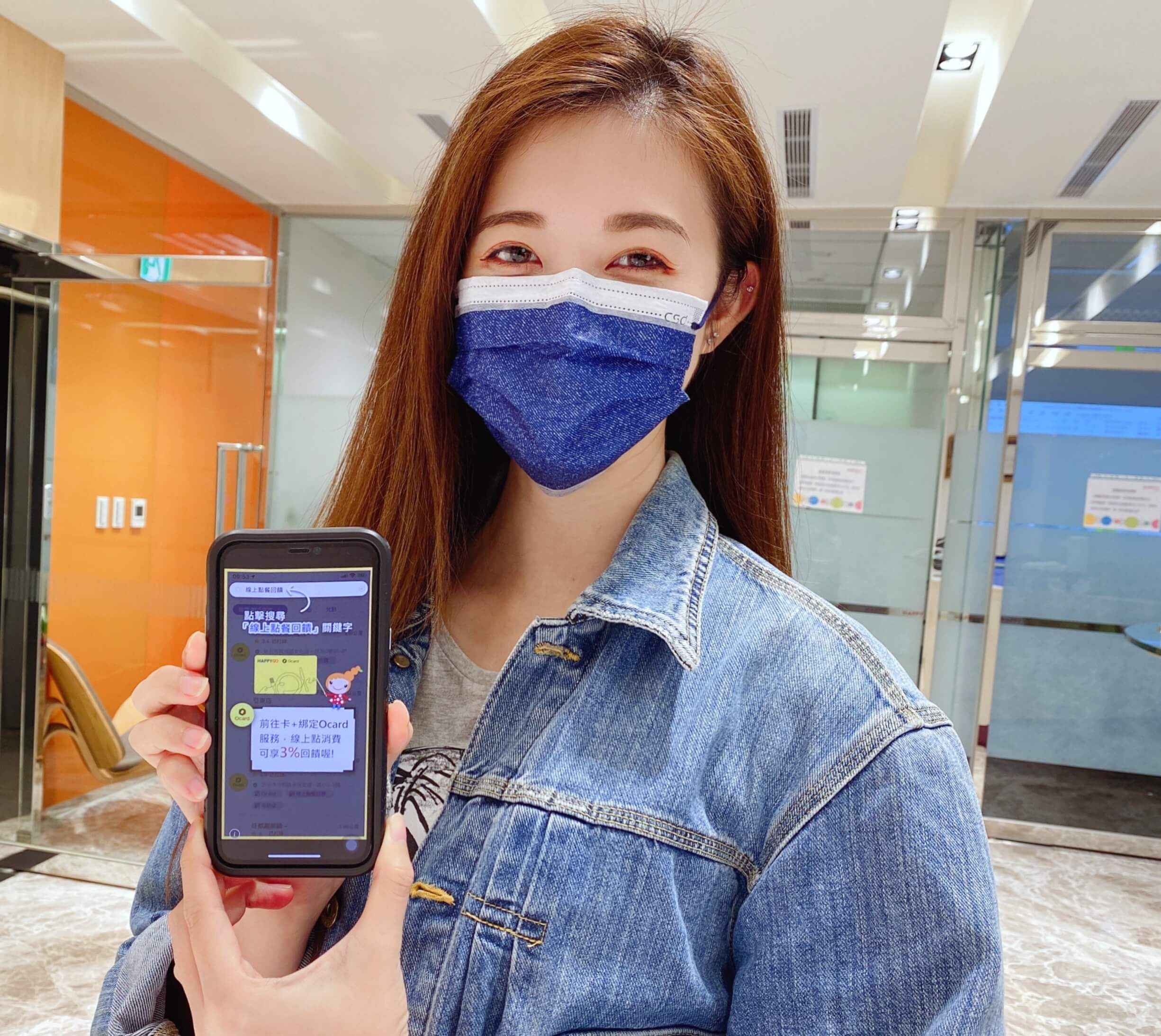 HAPPY GO聯手Ocard、RE紅包二大餐飲平台 振興全台優質店家