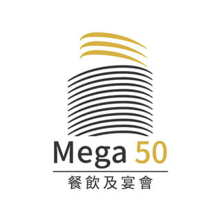 Mega 50餐飲及宴會
