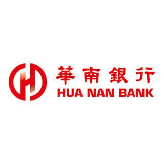 華南商業銀行