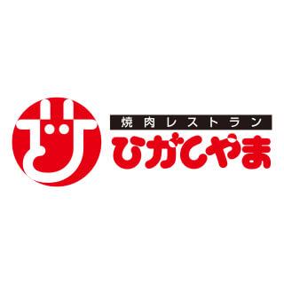 燒肉Restaurant Higashiyama