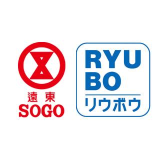 卡友獨享日本沖繩那霸市RYUBO百貨優惠禮遇