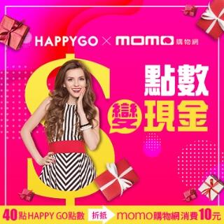 momo購物網讓點數變現金,折抵最便宜!