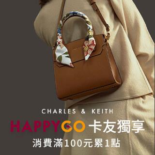 迎接2021~快到CHARLES & KEITH搶新包鞋!