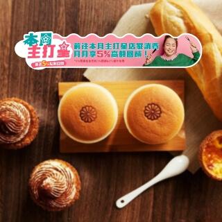 Ocard 【5月主打星】餐餐消費金額5%點數回饋